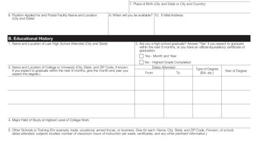 PS Form 2591 - Page 1